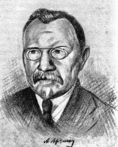 Abram Arkhipov. L'Autoportrait.