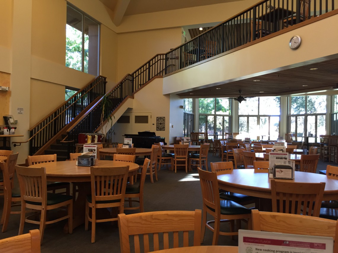 Ricker Dining Hall Stanford Arts