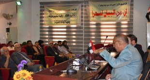 Faculty of Arts holds a scientific symposium in the Department of Geography