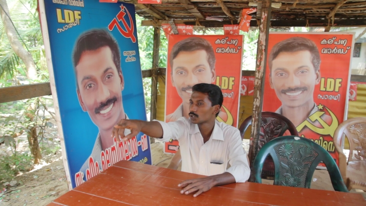 Still image from STALIN, LENIN, AND OTHER TALES FROM SOUTH INDIA (working title), a film-in-progress by Kavita Pillay