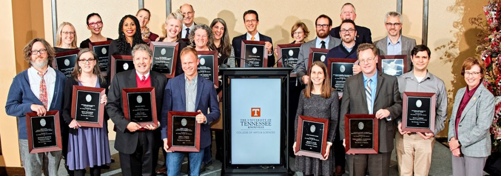 2018 Faculty Award Winners