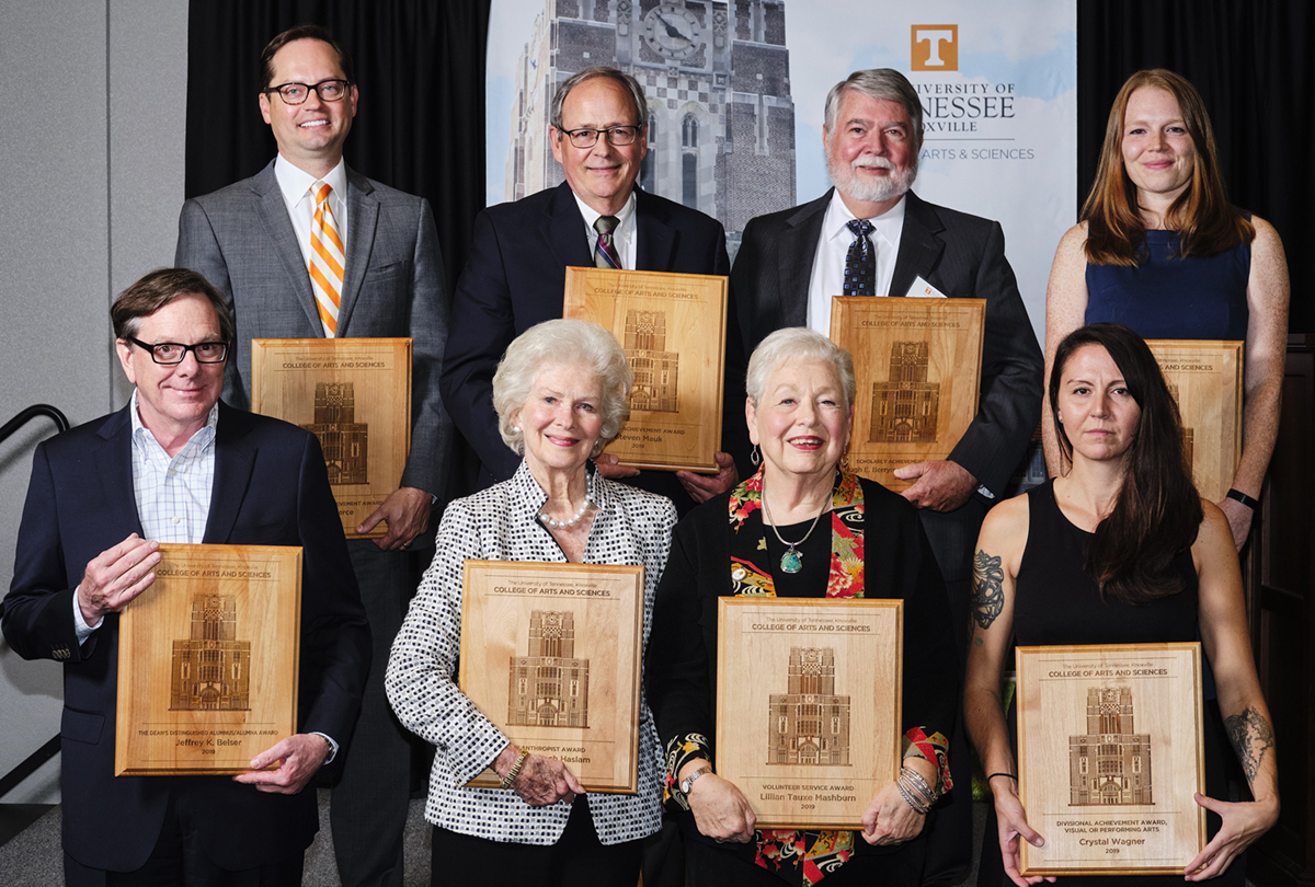 Congratulations to College of Arts & Sciences 2019 alumni award winners! Pictured (top row, left to right): Scott Pierce, Steven Mauk, Hugh Berryman, Morgan Steffen; (bottom row, left to right) Jeff Belser, Natalie Haslam, Lillian Mashburn, and Crystal Wagner.