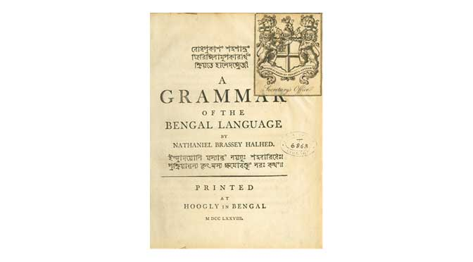 A Grammar of the Bengal Language by Nathaniel Halhead, 1778