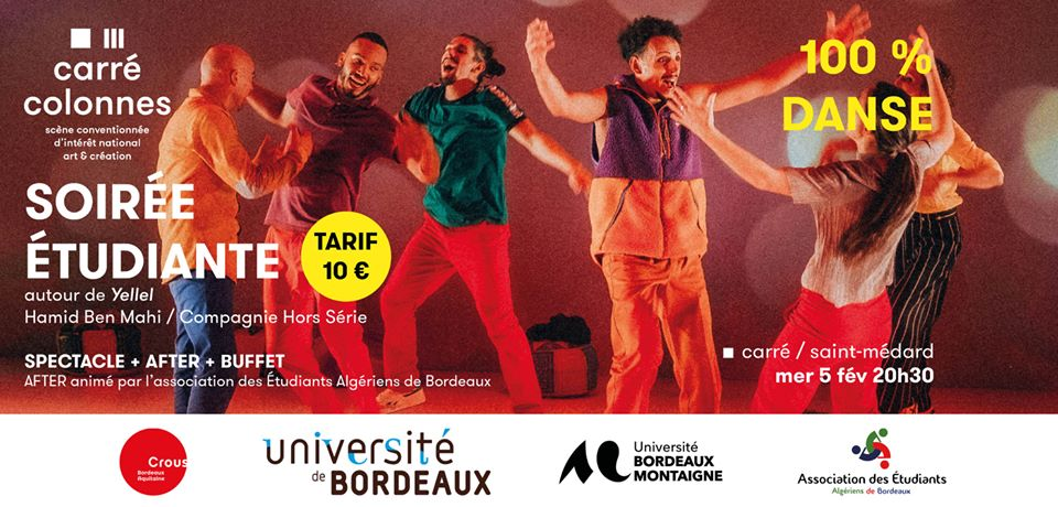 soiree etudiante au carre colonnes yellel danse arts en fac