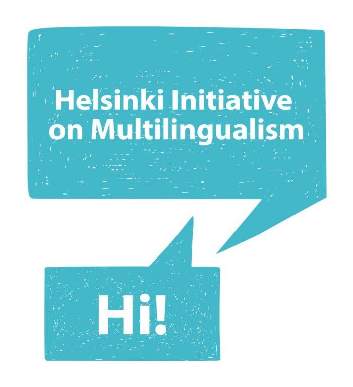 Helsinki_initiave_logo