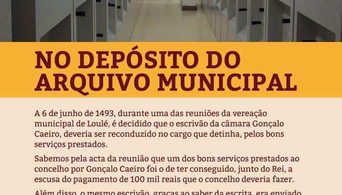 """Os Investigadores Do CIDEHUS Associaram-se à Iniciativa """"No Depósito Do Arquivo …"""