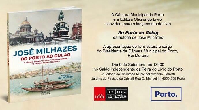 Livro De Investigador Do CITCEM Apresentado Por Rui Moreira Na Feira Do Livro Do…