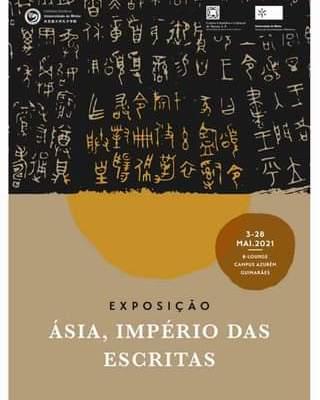 """Exposição """"Ásia – O Império Das Escritas""""  O Serviço De Documentação E Bibliote…"""