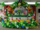 Balloon Animal theme arch and backdrop Decoration