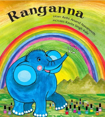 Book Worm Fridays – Ranganna , Tulika Publications