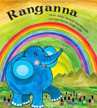 Book Worm Fridays – Ranganna , Tulika Publications