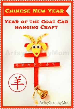 Chinese New Year 2015  Year of Sheep Craft
