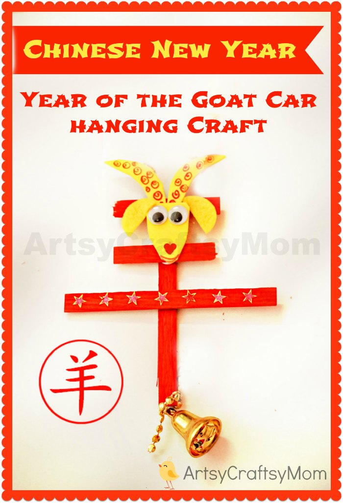 Chinese New Year 2015 Year Of Sheep Craft Artsy Craftsy Mom