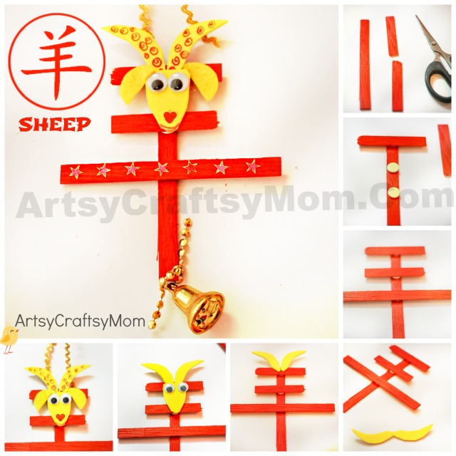 Chinese  new year sheep craft