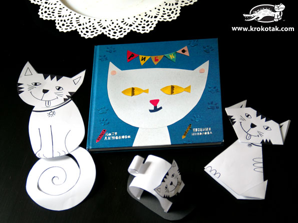 Top 21 Cat Crafts and books for kids - Artsy Craftsy Mom