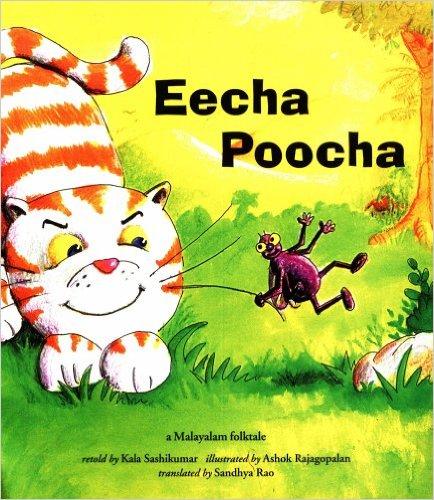 eecha poocha - a cat story