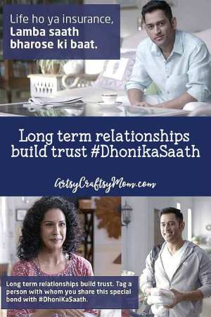 "ExideLife shares ""Long term relationships build trust!"" Read my story as I join the #dhonikasaath campaign appreciating the special people in my life!"
