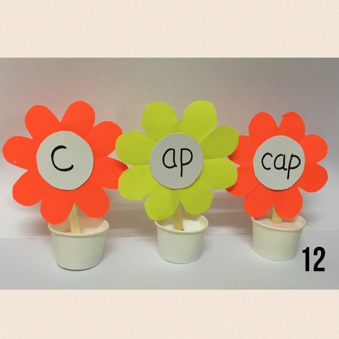 CVC Popsicle Stick Flowers