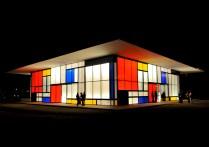 Adesivos sobre o pavilhão de vidro - CCBB-DF