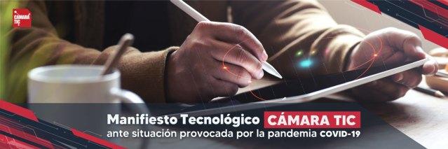Manifiesto Tecnológico Cámara TIC