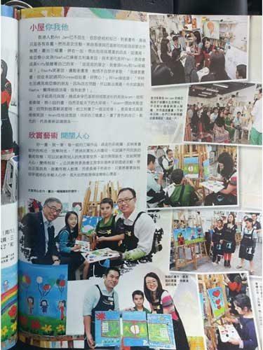 U-Magazine-2