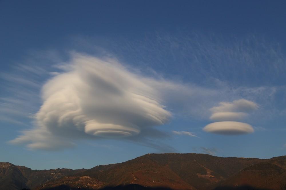 Artvin'de gökyüzünde ilginç görüntü