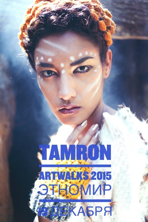 Tamron ArtWalks 2015 Final