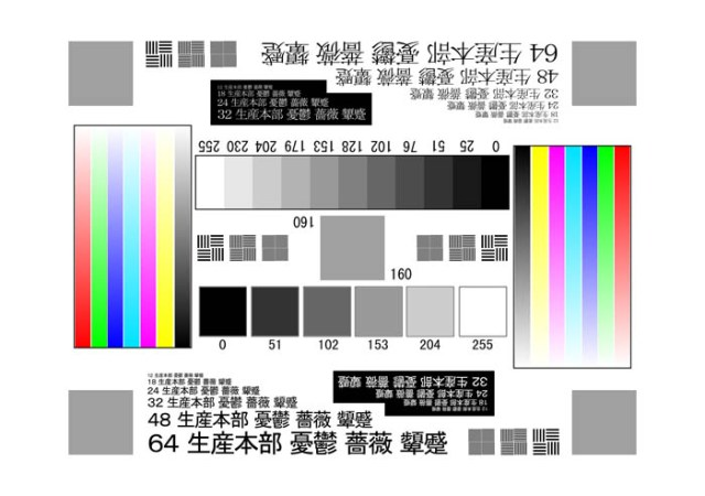 カラーチャート01