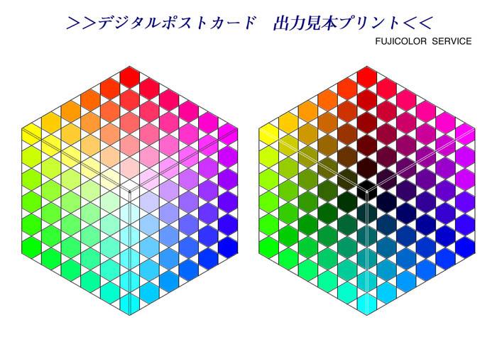 カラーチャート03