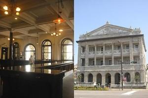 旧香港上海銀行