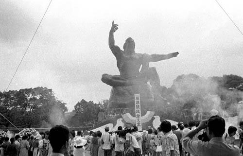 昭和50年くらいの平和式典