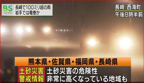 長崎で1時間100ミリ超の雨 土砂災害などに厳重に警戒を