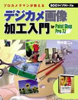 img_book