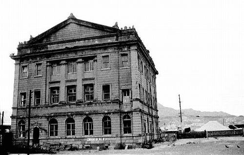 1975年の香港上海銀行