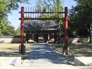 s-朝鮮の紅箭門