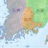 長崎の原風景(5) 古代長崎で繁栄してい野母崎の宮廷文化
