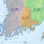 長崎の原風景(5) 古代長崎で繁栄していた丹治一族のルーツは土蜘蛛