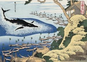 「千絵の海 五島鯨突」葛飾北斎画 1830年ごろ