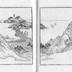 長崎の原風景(4) 航海・漁業の守護神「娘媽(ノーマ)」が野母崎の語源