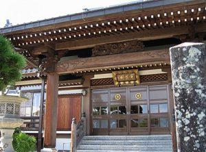 照圓寺(しょうえんじ)