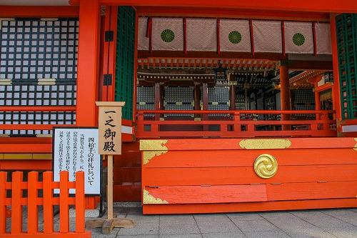 s-usa-70宇佐神社
