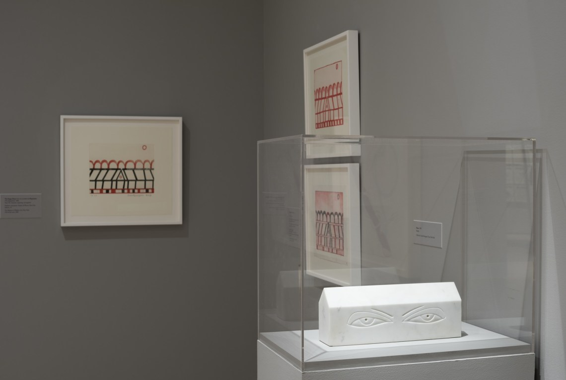 Louise Bourgeois Unfolding Portrait MOMA