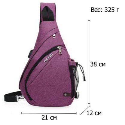 Рюкзак-сумка однолямочный ArtX Cross Body фиолетовый #95-8