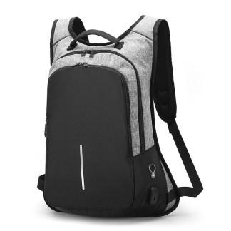 Рюкзак антивор ArtX серый.