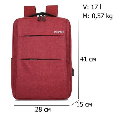 Городской рюкзак для ноутбука ArtX Minimalist-2  USB 17 л Бордовый #219-4