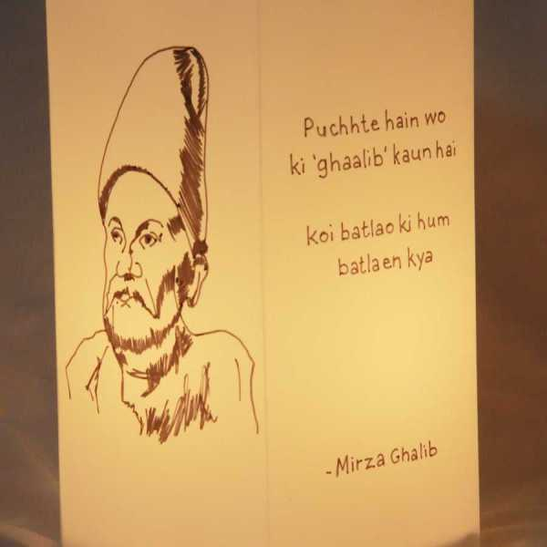 Mirza-Ghalib-Allama-Iqbal-Lamps|Gifts-for-Book-Lovers|Artykite