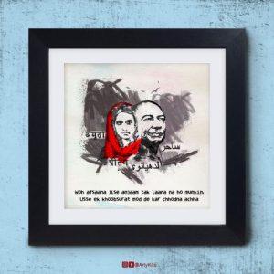 Woh-Afsana-Jise-Amrita-Sahir Poster|Artykite