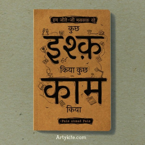 Kuch Ishq Kiya-Gifts for Booklovers-Artykite