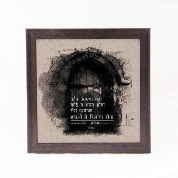 Kon ayega yahan- Kaif Bhopali Art Frame