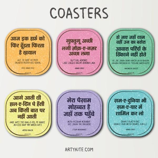 Poetry Coasters